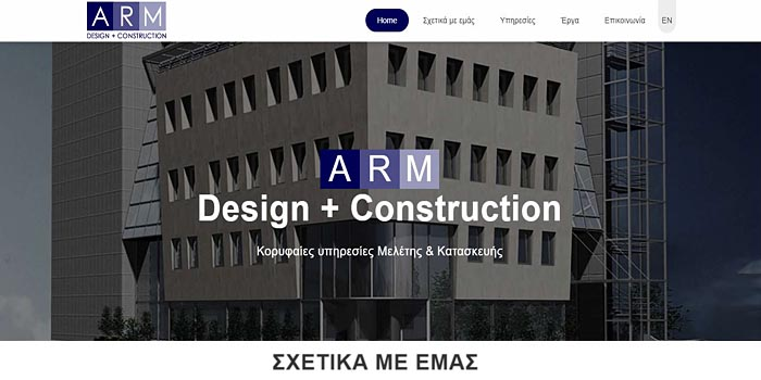 ARM Design & Construction