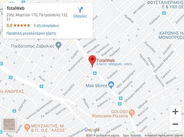 Iframe map