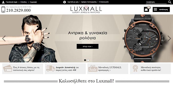 LUXMALL – Luxury Jewels & Watches