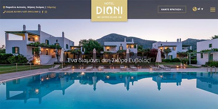 dioni2019-1.jpg