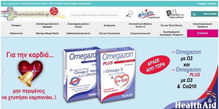 pharmacyonclick.jpg