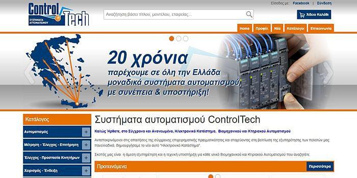 e-controltech_v2.jpg