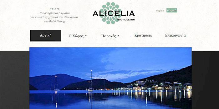 alicelia2.jpg