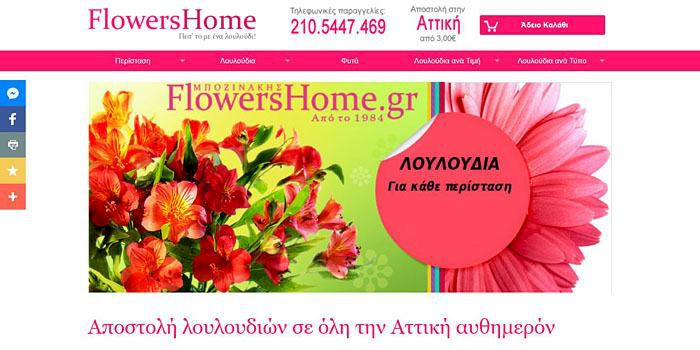 flowershome.jpg