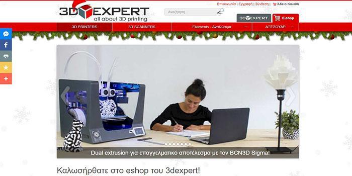 3dexpert.jpg