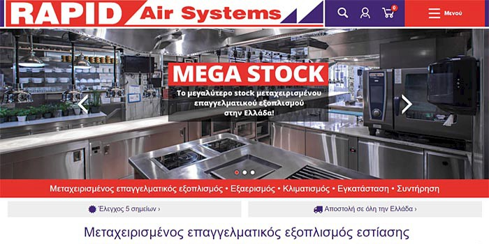 rapidairsystems.jpg